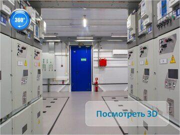 3D панорама модульного здания ОПУ совмещенного с ЗРУ 10 кВ для ПС 110/10 кВ Озерки